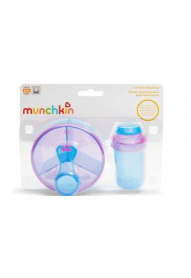 Kit Pote Dosador Rosa - Munchkin
