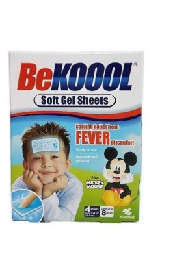 Gel Adesivo para Alivio da Febre e Vacinas - Bekoool