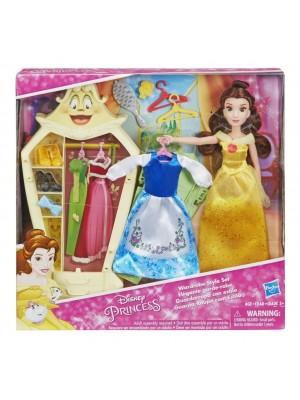 Princesa Bela Disney - Guarda Roupa Com Estilo