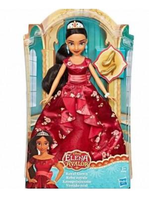 Boneca Elena De Avalor Disney